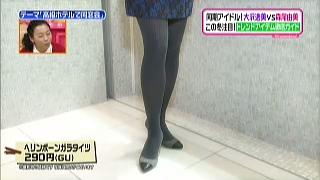 大沢逸美 border=