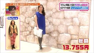 椿鬼奴、ファッションコーディネートのテーマ「カッコいいエレガントスタイル」