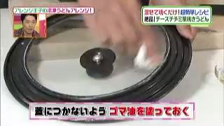 蓋に付かないように、ゴマ油を塗る