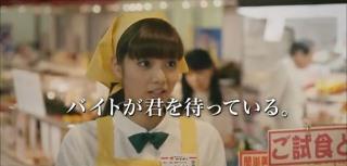 新川優愛の驚き顔