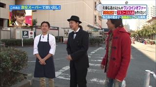 加藤政行、虻川美穂子(北陽)、佐藤弘道
