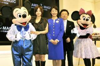 ミッキーマウス、堀北真希、岡本真希子(2009東京ディズニーリゾート・アンバサダー)、篠山紀信、ミニーマウス