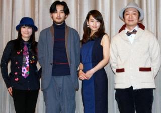 余貴美子、松田龍平、堀北真希、吉田恵輔監督