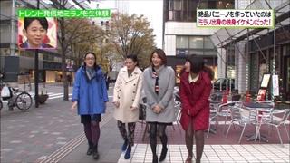 白鳥久美子、ホラン千秋、眞鍋かをり、川村エミコ