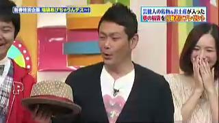 遠藤章造(ココリコ)、帽子