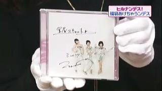 ミッツ・マングローブ、CD(星屑スキャット)