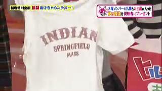 高橋茂雄(サバンナ)、Tシャツ