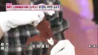 江上敬子(ニッチェ)、ベルト
