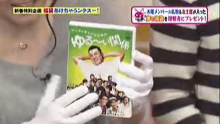 虻川美穂子(北陽)、DVD(アンタッチャブル山崎のゆる~い関係)