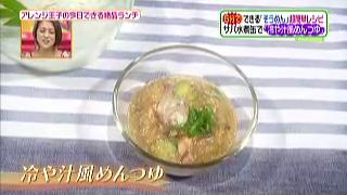 ヒルナンデス、有坂翔太の揖保乃糸そうめん(冷や汁風麺つゆ)