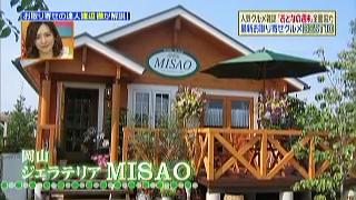 misao-gelato-cake-001.jpg