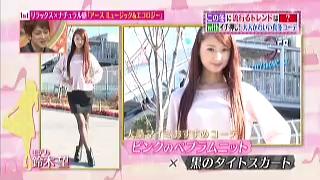 ピンクのペプラムニット×黒のタイトスカート