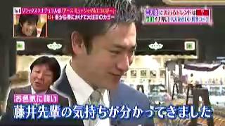 藤井恒久と辻岡義堂を比較