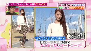 ふんわりAラインスカート「白カーディガン×白小物で女の子っぽいデートコーデ」