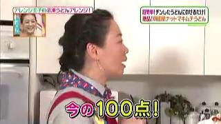 いとうあさこが、上田まりえを採点