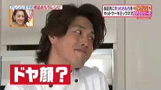 有坂翔太のドヤ顔
