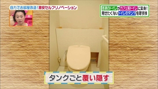 self-renovation-20140121-033.jpg