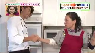いとうあさこ、有坂翔太の握手