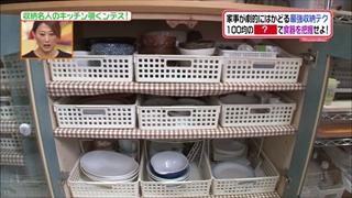 食器棚の収納テクニック