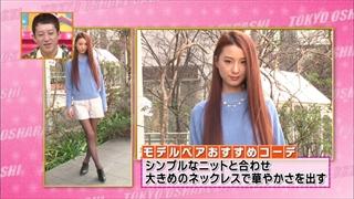 モデルペアー(森絵里香、入山法子)おすすめコーディネート「シンプルなニットと合わせ大き目のネックレスで華やかさを出す」