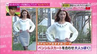 モデルペアー(森絵里香、入山法子)おすすめコーディネート「ペンシルスカートを合わせ大人っぽく」