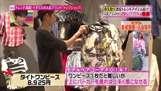 モデルペアー(森絵里香、入山法子)コーディネートポイント「ワンピース1枚だと難しいが、上にパーカーを着れば上手く着こなせる」