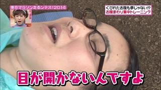 目を閉じた白鳥久美子(たんぽぽ)
