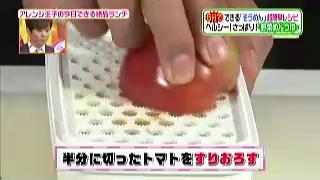 半分に切ったトマトをすりおろす