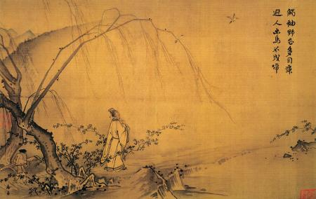 Ma_Yuan_Walking_on_Path_in_Spring_convert_20130827230457.jpg