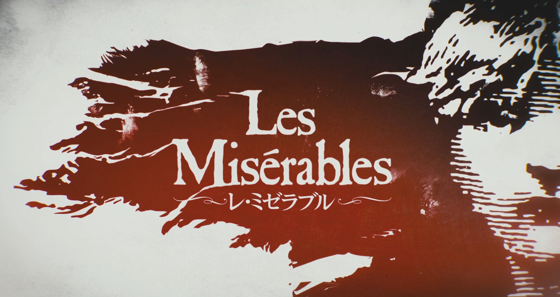 LES-MISERABLES_logo.jpg