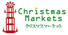 event_Christmas01.jpg
