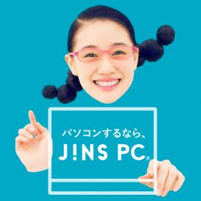 jins00-290x290.png