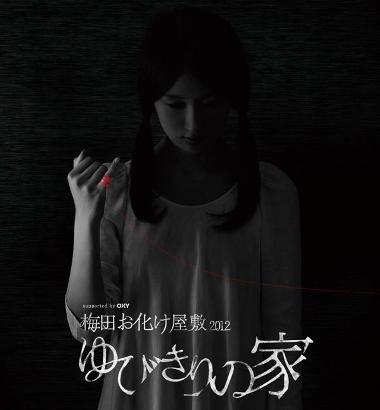 jigyou20120627155425[1]