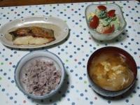 12/10 夕食 かれいの味噌漬け、アボカドと海老のサラダ、玉ねぎと玉子の味噌汁、雑穀ごはん
