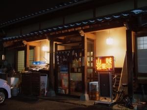 Sanzoku_1412-102.jpg