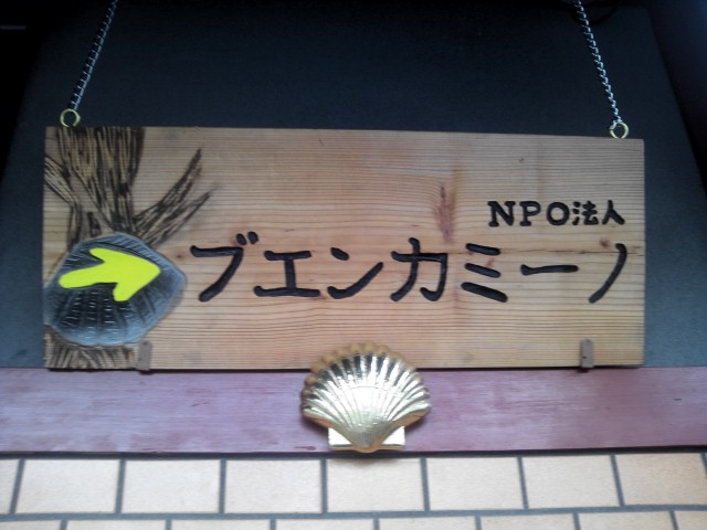 NCM_0579.jpg