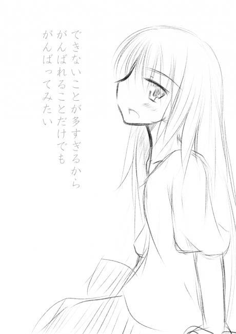 かなちゃんUP