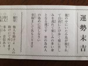 蜀咏悄+(55)_convert_20140114144101