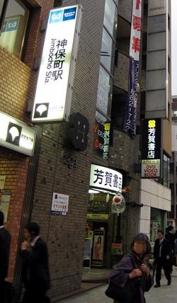 芳賀書店2