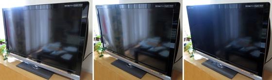 テレビ反射