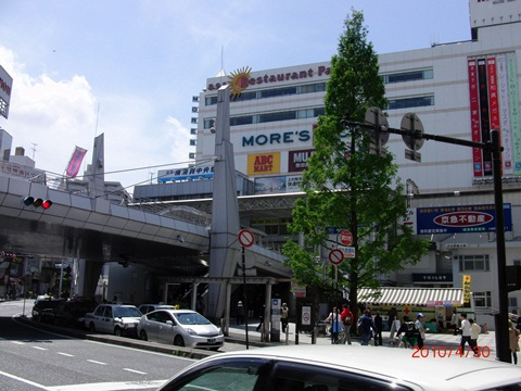 5.横須賀中央駅