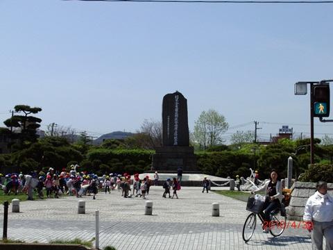 23.ペリー上陸記念碑