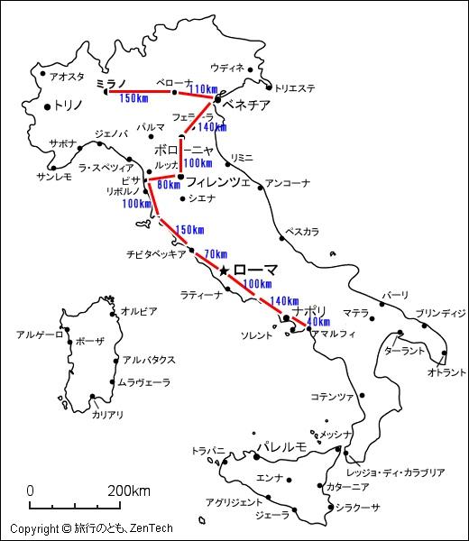 イタリア自転車ルート