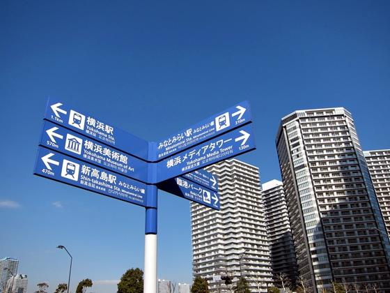 0220開国記念館003
