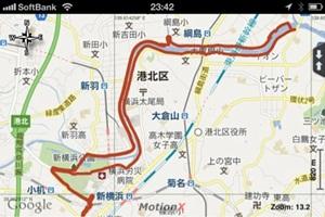 MotionX-マップ