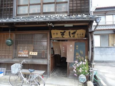 wakayama8