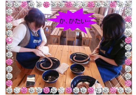 121223・ウ・ッ1_convert_20121224004239