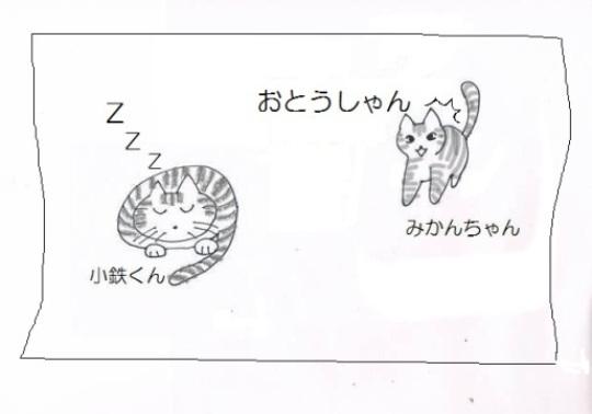 CCF20130114_00000.jpg