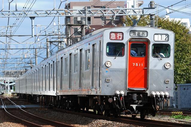 7712F-12.jpg