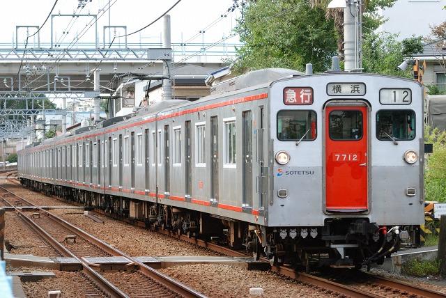 7712F-13.jpg